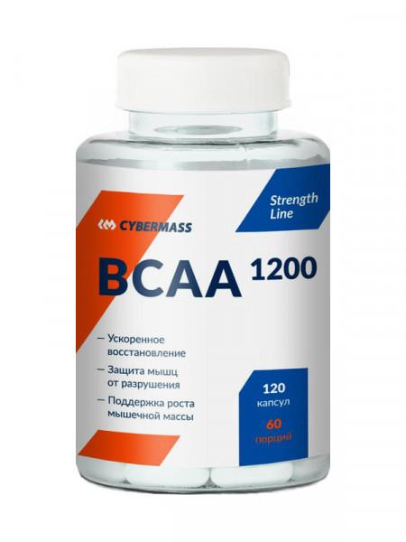 Cybermass BCAA 1200 120 капсул