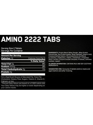 Optimum Nutrition Amino 2222 320 таб