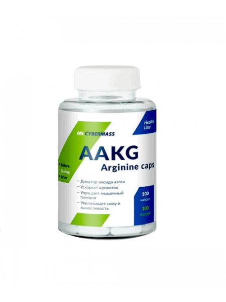 Cybermass AAKG Arginine 100 капс