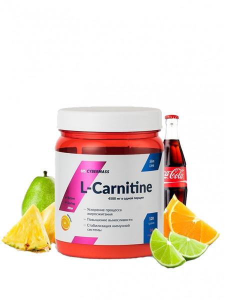 Cybermass L-carnitine 120 г