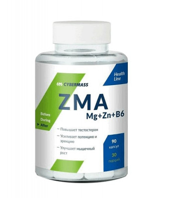 Cybermass ZMA Mg+Zn+B6 90 капс