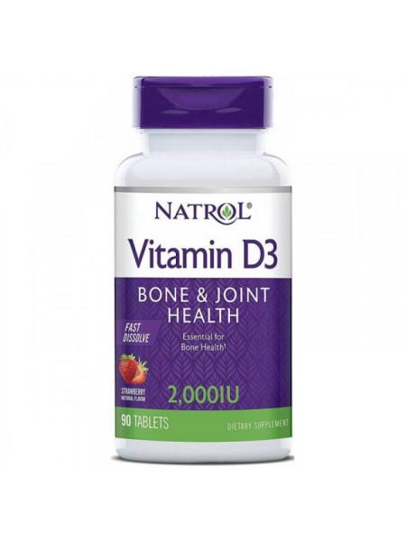 Natrol Vitamin D3 2000 ме 90 таб