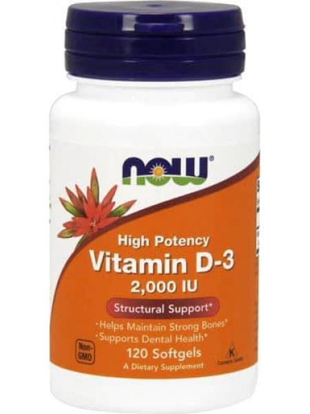 NOW Vitamin D3 2000 Me 120 капс